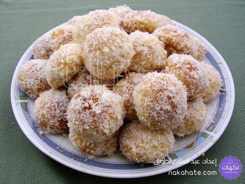 حلوى جوز الهند (الكوك)