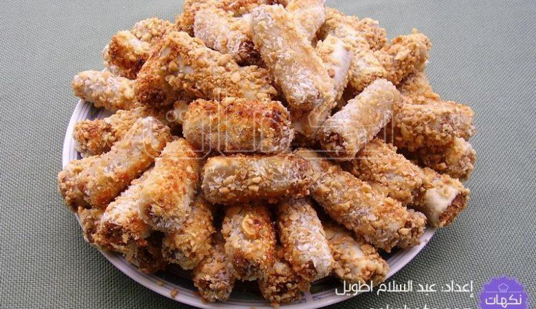 حلوى بالفول السوداني