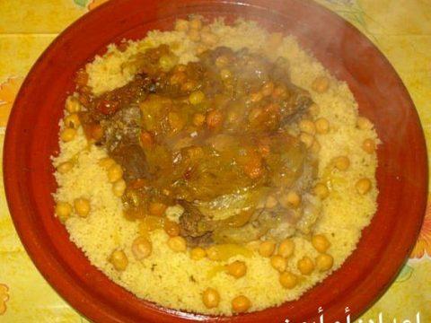 الكسكس المغربي باللحم والبصل والزبيب