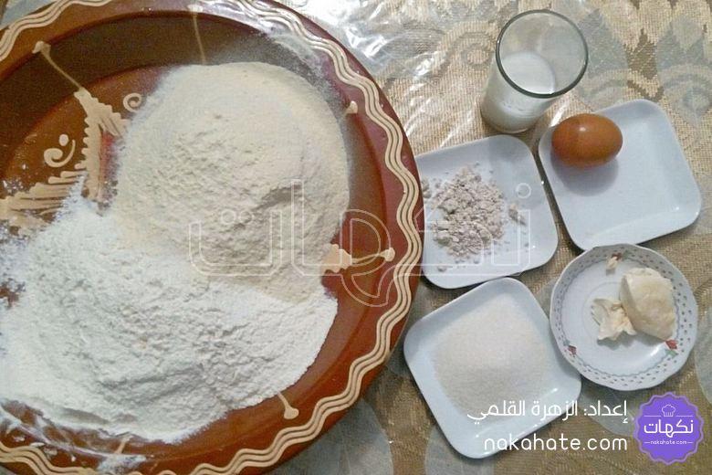 مكونات عجين خبز الهمبرجر